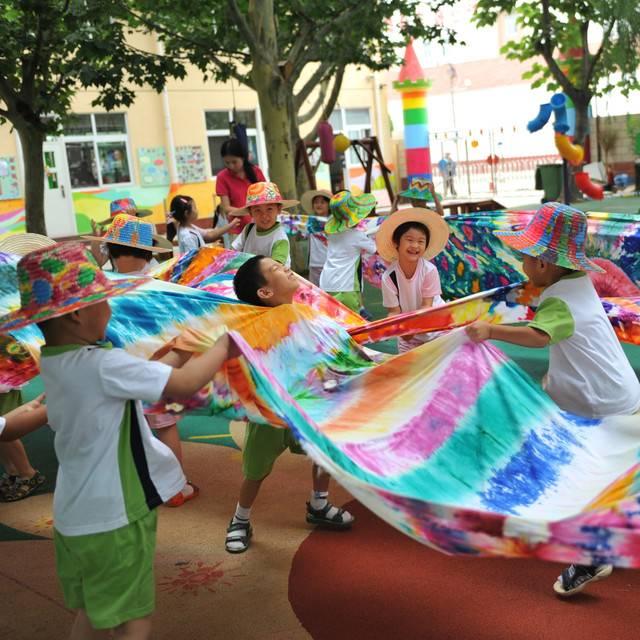 北京市怀柔区第二幼儿园