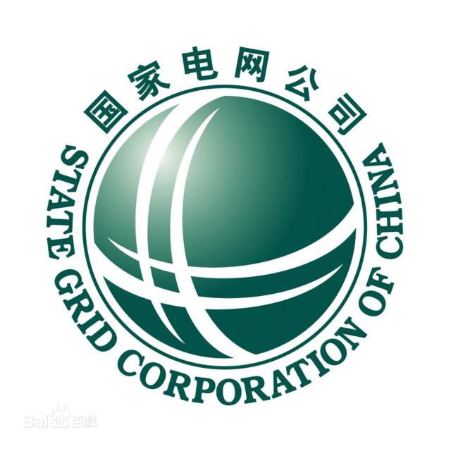 国网江西省电力公司