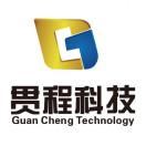 天津贯程科技有限公司