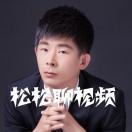陈松松视频营销
