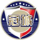 冠城科技足球俱乐部