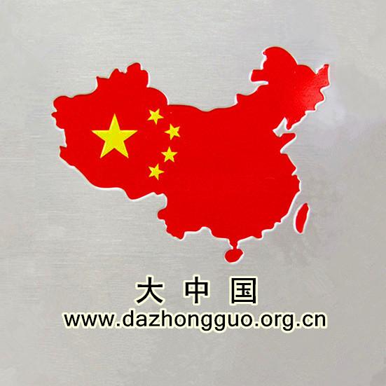 吉林省语言学会