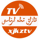哈萨克综合TV