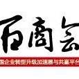 Baishanghui234