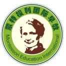 蒙特梭利国际早教