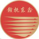 黎川县东鑫电子商务有限公司