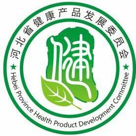河北省健康产品发展委员会