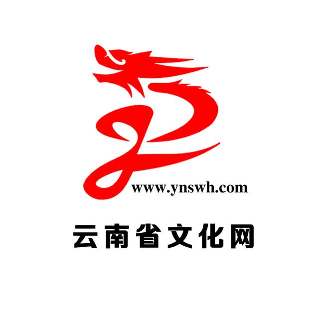云南省文化网
