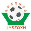 龙岩市足球协会
