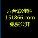 香港期期中论坛