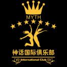 大同神话国际俱乐部