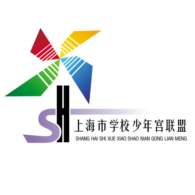 上海市学校少年宫联盟