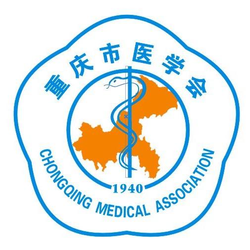 重庆市民营医美管理
