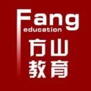 方山县教育体育科技局