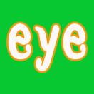 大冶视力康复中心