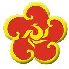 安徽省湖北商会会长办公室