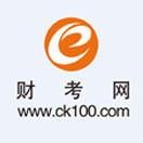 ck100