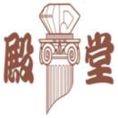 深圳殿堂珠宝