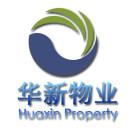 泰安华新物业管理有限责任公司
