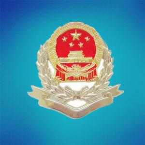 上海市税务二分局