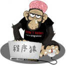 我是程序猿