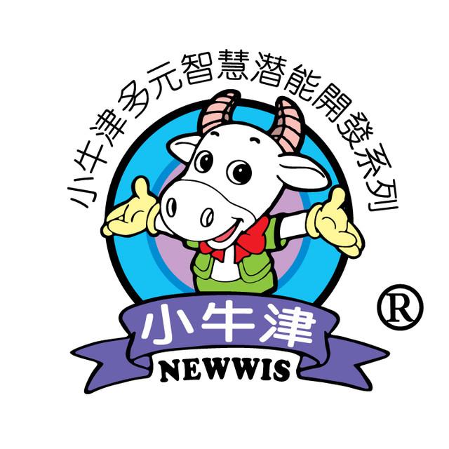 台湾小牛津