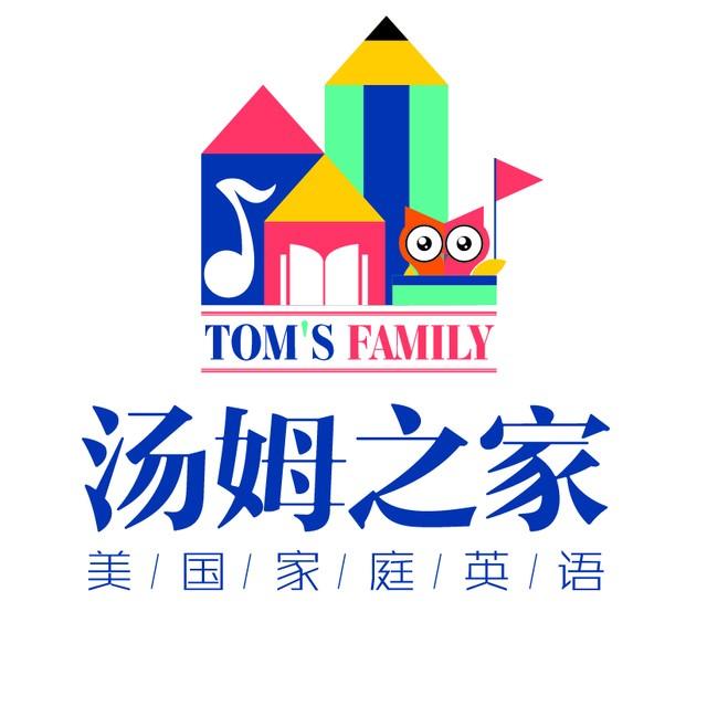 汤姆之家南昌头像图片