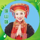 广西瑶山妹农副产品有限公司