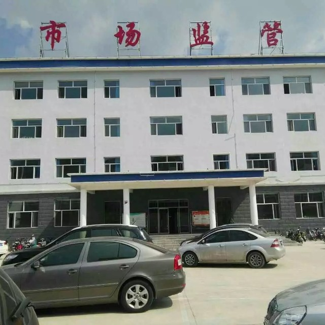 岢岚县市场局