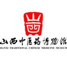 山西中医药博物馆