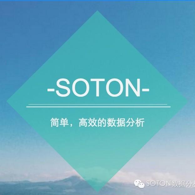 SOTON数据分析