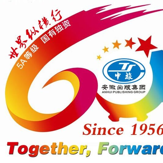 安徽省中国旅行社上海分社