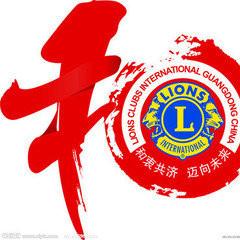 台湾狮子会
