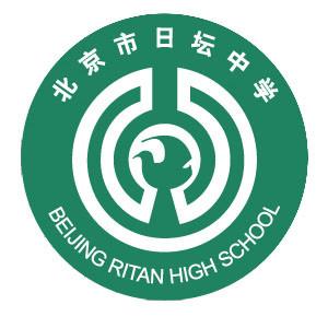 北京市日坛中学科技活动