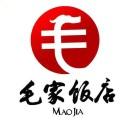 Maojia