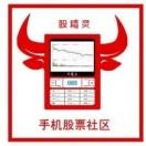 大数据金融选股票