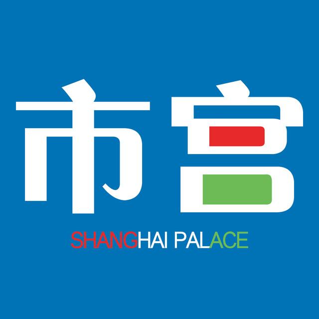 上海市工人文化宫