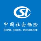 蚌埠市社会保险基金征缴中心