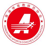 香港体协HKSCA北京