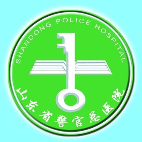 山东省新康监狱