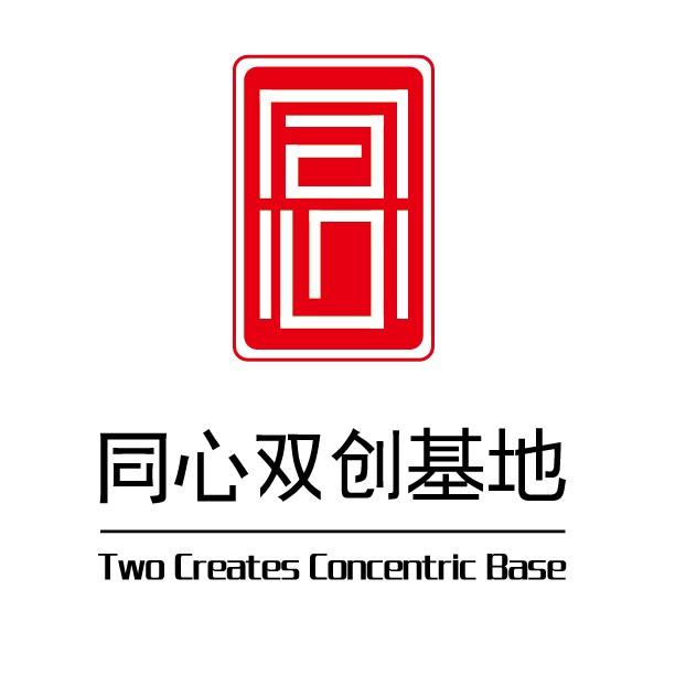吉林省同心创新创业基地