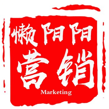 Lazy Yang Yang talks about marketing
