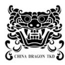 江苏无锡ChineseDragonTKD