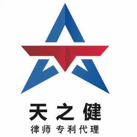 刘龙彦「上海」律师、专利代理人