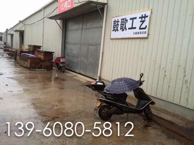 陈奋-木雕与原木家具