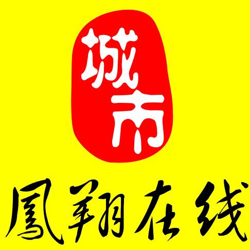 凤翔万博manbetx体育登录