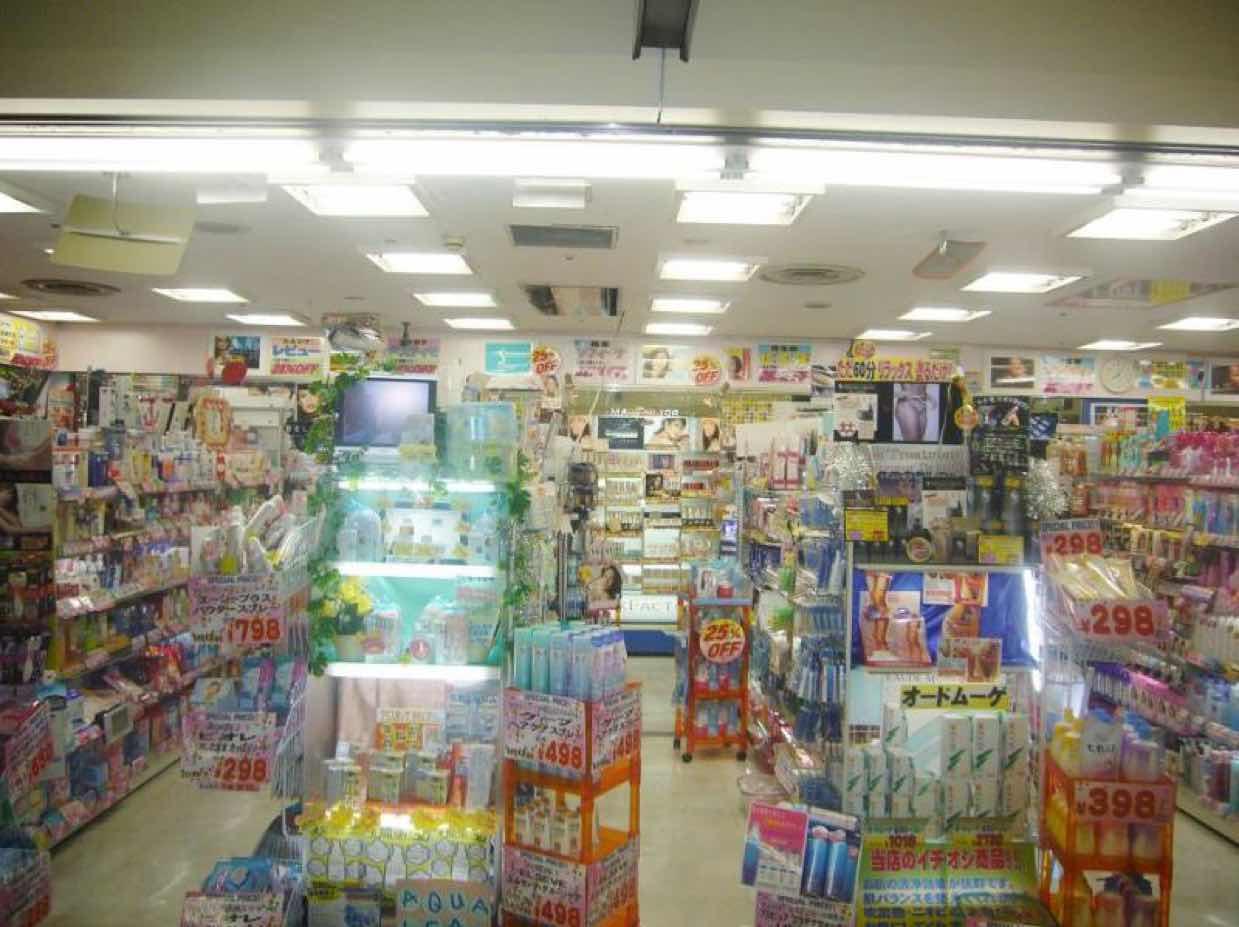 日本正品护肤化妆品