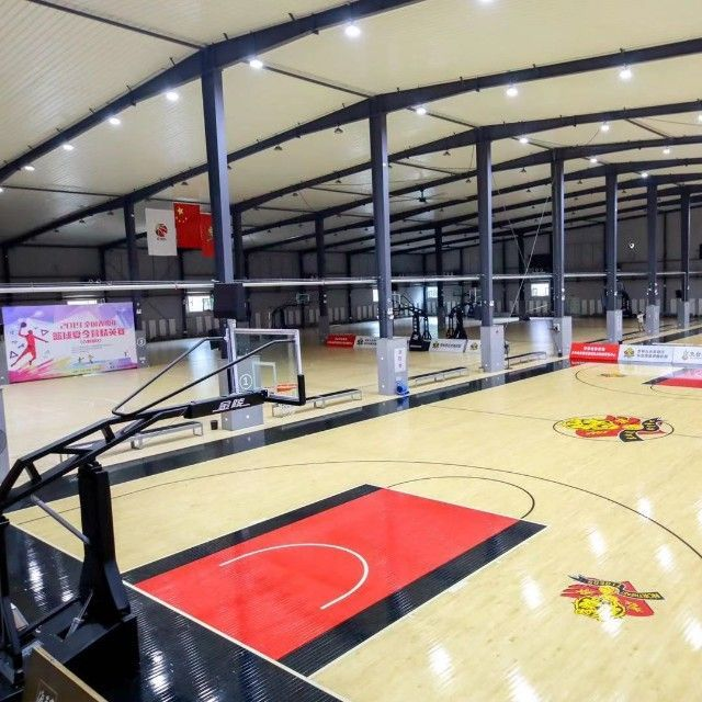 东北虎体育中心