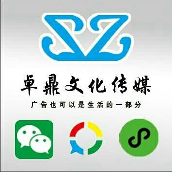卓鼎文化官网