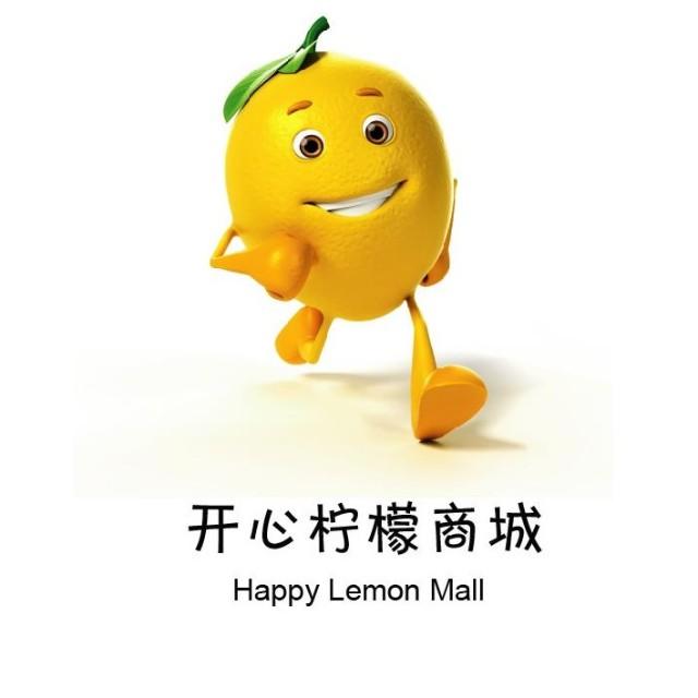 开心柠檬商城